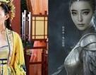 """3 mỹ nhân cổ trang gây """"choáng"""" màn ảnh Trung Quốc 2016"""