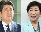 Nhật Bản: Sẽ có nữ Thủ tướng đầu tiên trong lịch sử?