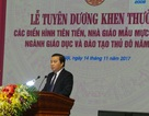Hà Nội: Khen thưởng 42 tập thể và cá nhân điển hình của Thủ đô năm 2017
