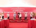 Đầu tư hơn 2.100 tỷ đồng xây dựng 2 bến cảng ở Vũng Áng