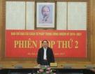 Ban Chỉ đạo cải cách tư pháp Trung ương họp phiên thứ 2