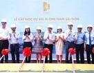M-One Nam Sài Gòn sớm đem đến cho cư dân một không gian sống hiện đại đẳng cấp