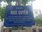 Sai năm sinh Ngô Quyền ở biển tên đường: Hà Nội sửa sai