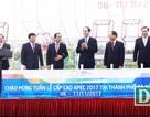 """""""APEC Việt Nam 2017 - Vun đắp tương lai chung trong một thế giới đang chuyển đổi"""""""