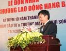 Bắt tạm giam ông Đinh Mạnh Thắng, em trai ông Đinh La Thăng