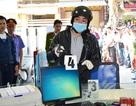 Đối tượng dùng súng cướp ngân hàng BIDV lãnh án 15 năm tù