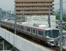 Công ty đường sắt Nhật Bản xin lỗi vì để tàu khởi hành sớm... 20 giây