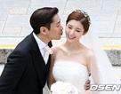 Eric Mun điển trai sánh đôi bên cô dâu trẻ đẹp trong ngày cưới
