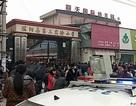 Trung Quốc: Giẫm đạp trong nhà vệ sinh, ít nhất 2 học sinh thiệt mạng