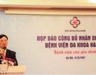 """GS.TS Lê Trung Hải: """"Nghề thầy thuốc là nghề phải học cả đời"""""""