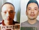 Lý lịch bất hảo của hai tử tù trốn thoát khỏi trạm giam Bộ Công an