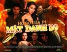 Siêu phim hình sự Việt Nam hơn 1.000 tập đầu tiên chính thức phát sóng