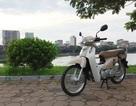 Honda chính thức dừng sản xuất Super Dream