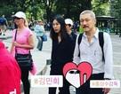 """""""Người thứ ba"""" Kim Min Hee và """"tình già"""" vẫn hạnh phúc bên nhau"""