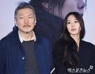 Kim Min Hee công khai quan hệ, vợ đạo diễn già từ chối ký đơn ly dị