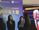 """Công ty gia đình con rể ông Trump xin lỗi vì """"rao bán"""" visa cho nhà giàu Trung Quốc"""