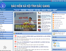 """Bị 2 cụ già kiện ra tòa, Giám đốc BHXH Bắc Giang """"chữa cháy"""" như thế nào?"""