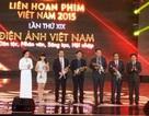Liên hoan phim Việt Nam lần thứ 20 sẽ diễn ra tại Đà Nẵng