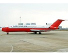 """Bán đấu giá máy bay Boeing bị """"bỏ rơi"""" 10 năm tại Nội Bài"""