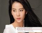 Nam Em lọt danh sách Top 50 hoa hậu đẹp nhất thế giới 2016