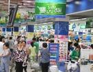 Siêu thị Co.opmart cả nước giảm giá mạnh 3 ngày cuối tuần