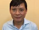 Khởi tố Tổng Giám đốc Tổng Công ty cổ phần Xây lắp dầu khí Việt Nam
