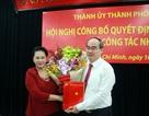 Động lực phát triển mới và trách nhiệm lớn của Thành phố Hồ Chí Minh