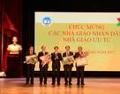 Trường ĐH Kinh tế quốc dân cần tiên phong trong quản lý và tự chủ đại học