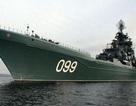 Nga chặn Đại Tây Dương, hải quân Mỹ khó đến châu Âu?