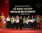 ĐH Giao thông Vận tải trao học bổng khuyến học truyền thống cho 18 sinh viên