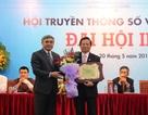 Thứ trưởng Bộ TT&TT Nguyễn Minh Hồng đã đắc cử Chủ tịch Hội Truyền thông số Việt Nam