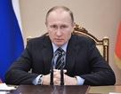 Tổng thống Putin chỉ thị sáp nhập lực lượng Nam Ossetia vào quân đội Nga