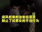 """""""Đóng phim người lớn"""" nơi công cộng, du khách bị trục xuất khỏi Trung Quốc"""