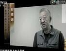 Bắt quả tang ở với bồ, bị truy đuổi bằng trực thăng, quan tham Trung Quốc run sợ