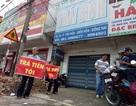 """Khởi tố vụ án Giám đốc Quỹ tín dụng Thái Bình """"ôm tiền"""" bỏ trốn"""