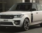 Tân Thành Đô mất quyền nhập khẩu Jaguar và Land Rover