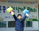 Hàn Quốc: Mở lại ngôi trường đã đóng cửa để dạy 1 học sinh