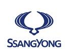 Bảng giá xe Ssangyong tại Việt Nam cập nhật tháng 9/2018