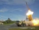 Nhật Bản để ngỏ khả năng triển khai hệ thống tên lửa THAAD