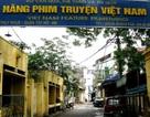Công bố Quyết định thanh tra công tác cổ phần hóa Hãng phim truyện Việt Nam