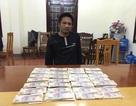 Bắt giữ vụ vận chuyển hơn 200 triệu đồng tiền Việt Nam giả
