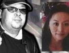 Cảnh sát tìm nhân tình của ông Kim Jong-nam