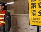Trung Quốc cấm đặt tên công ty kỳ quặc