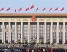 Đại hội Đảng Trung Quốc lần thứ 19 bế mạc