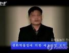 Triều Tiên công bố video vạch trần âm mưu ám sát ông Kim Jong-un
