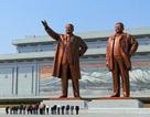 Giải mã những thuật ngữ đặc biệt ở Triều Tiên
