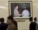 Triều Tiên lộ ảnh bom nguyên tử đầu tiên?