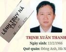 Bao giờ dẫn độ được Trịnh Xuân Thanh?