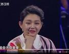Gương mặt bụ bẫm khó tả của Từ Hy Viên