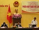 Mặt trận Tổ quốc muốn tăng giám sát xã hội, Chính phủ lo áp lực
